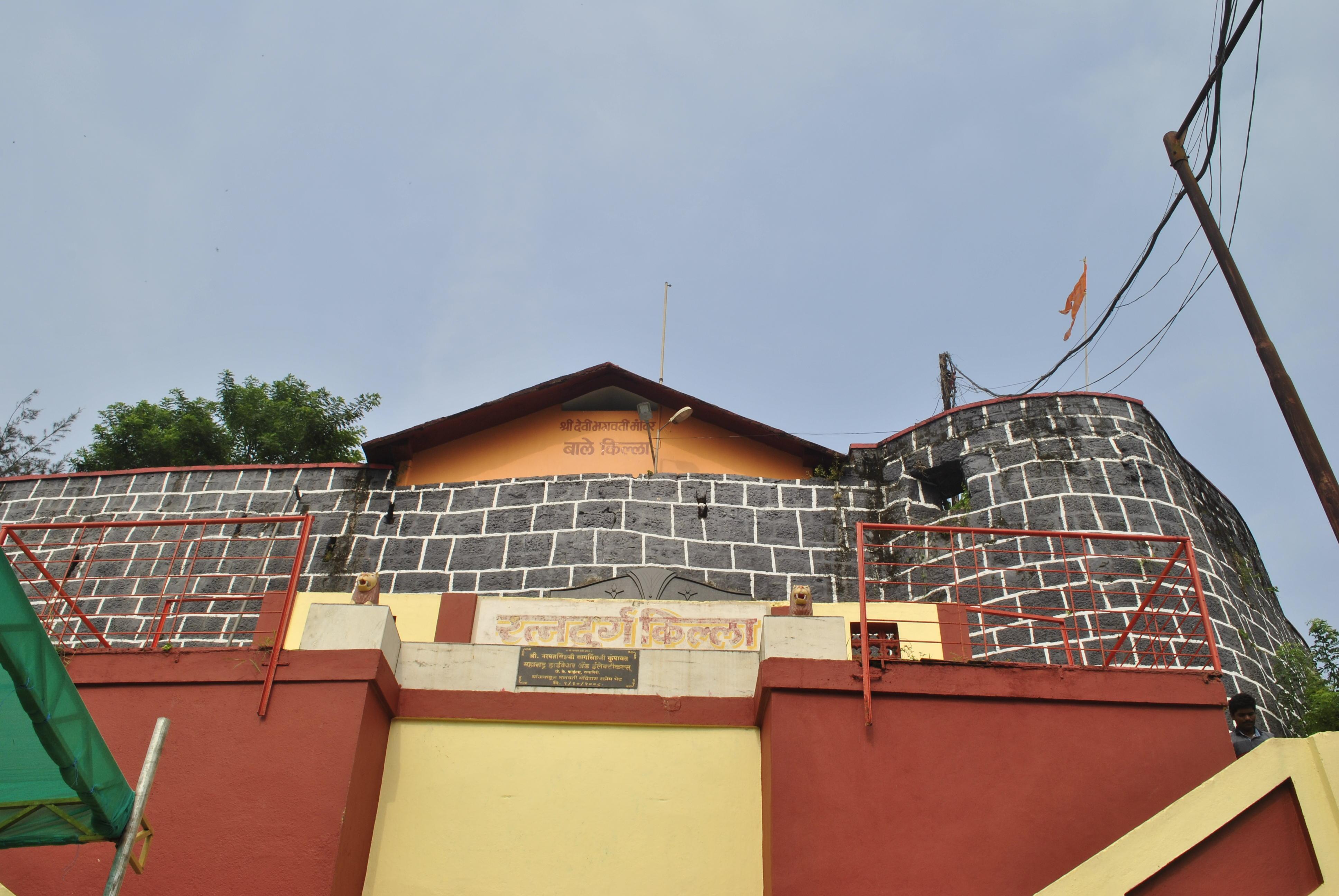 Entrance to Ratnagiri Fort