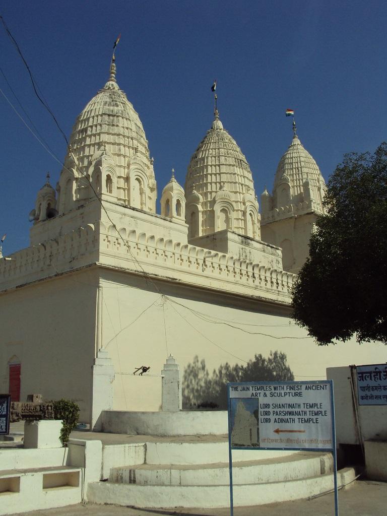 Jain Temples Khajuraho